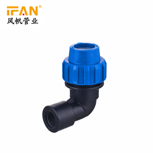 602 HDPE Female Elbow
