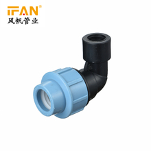 Female Elbow for HDPE/PE Pipes