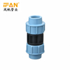 20mm-110mm Coupling HDPE Fitting Light blue Polyethylene Coupling Fittings