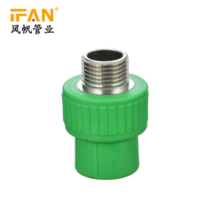 "Male Coupling 20mm - 63mm 1/2"" Male Thread Socket PPR Male Adaptor for PPR Pipe"