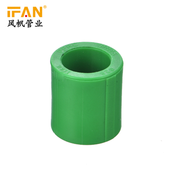 PPR Coupling 20mm-125mm DN20 DN25 DN32 PPR Fitting Socket for PPR Pipe