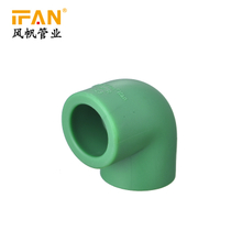 IFANPlus 90 Degree Elbow Plastic PPR Fitting PPR Pipes and Fittings