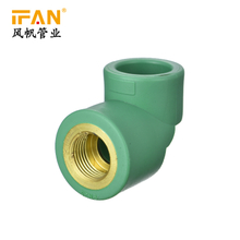 IFANPlus Female Elbow PPR Fitting 20*1/2F 25*1/2F 32*1/2F Brass Insert PPR Female Elbow 90 Degree Elbow