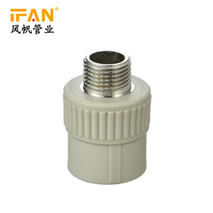 PPR Male Socket 20-63mm ppr pipe fittings bathtub parts and fittings