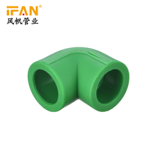 ifan factory Self-produced color can be customized size 20-110mm DIN Standard Material PPR fitting PPR Elbow 90 Degree