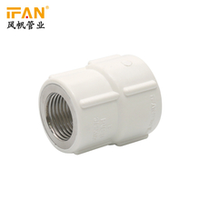 Female Socket PVC Thread Fittings BS Standard