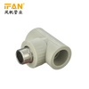 PPR Male Tee 20-63mm high quality wholesale high quality ppr pipe fitting plastic tube price list of pipe