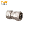 Wholesale Cast Bronze Brass Socket PEX Pipe Fittings 16mm-32mm Brass Fitting Socket Copper Brass Socket For PEX Pipe